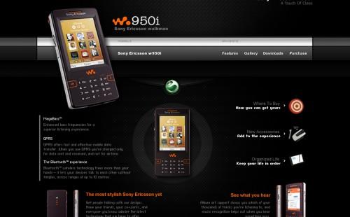 w950i_microsite